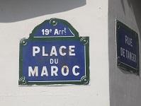 Photo de la plaque de la rue du Maroc à Paris